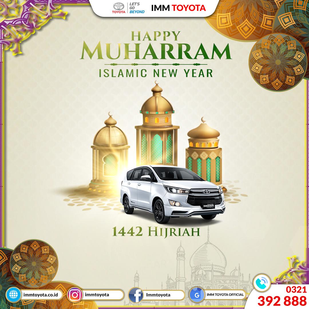 Happy Islamic New Year 1442 H